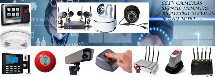Security Equipments
